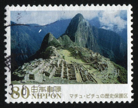 RUSSIA KALININGRAD, 18 MARCH 2016: stamp printed by Japan, shows a settlement on the top of the mountain, circa 2007
