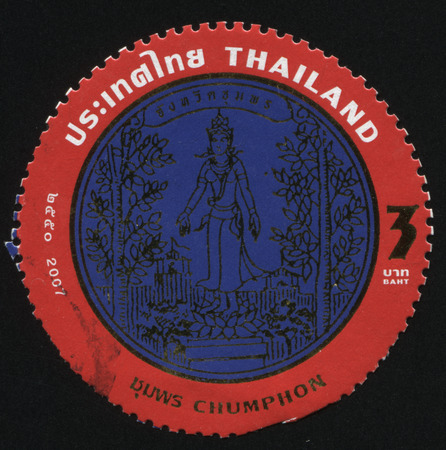 RUSSIA KALININGRAD, 4 JUNE 2016: stamp printed by Thailand, shows a God staying on lotus in the garden (emblem of Chumphon), circa 2007