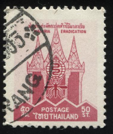 eradication: RUSSIA KALININGRAD, 3 JUNE 2016: stamp printed by Thailand, shows a drawing dedicated to malaria eradication, 1961
