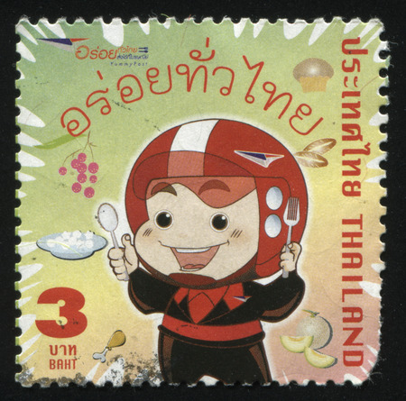 RUSSIA KALININGRAD, 3 JUNE 2016: stamp printed by Thailand, shows a postman delivering food, circa 2007