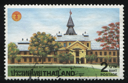 campus tour: RUSSIA KALININGRAD, 2 JUNE 2016: stamp printed by Thailand, shows Thammasat University, 1994