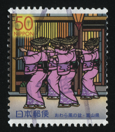 gracefully: RUSSIA KALININGRAD, 22 APRIL 2016: stamp printed by Japan, shows young women learns gait of geisha, circa 2011 Editorial