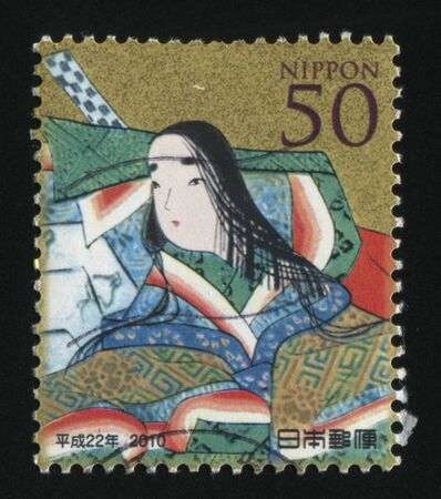mope: RUSSIA KALININGRAD, 22 APRIL 2016: stamp printed by Japan, shows woman got sick, circa 2010 Editorial