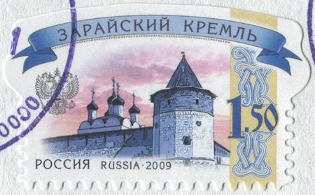 kreml: RUSSIA KALININGRAD, 27 OCTOBER 2016: stamp printed by Russia, shows the view of Zaraysk Kreml, circa 2009