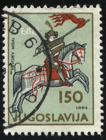 duke: RUSSIA KALININGRAD, 12 NOVEMBER 2016: stamp printed by Yugoslaviya, shows Duke Hrvoje on horseback, circa 1964 Editorial