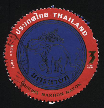 godlike: RUSSIA KALININGRAD, 4 JUNE 2016: stamp printed by Thailand, shows an elephant Airavata with flowers  (emblem of  Nakhon Nayok), circa 2007 Editorial