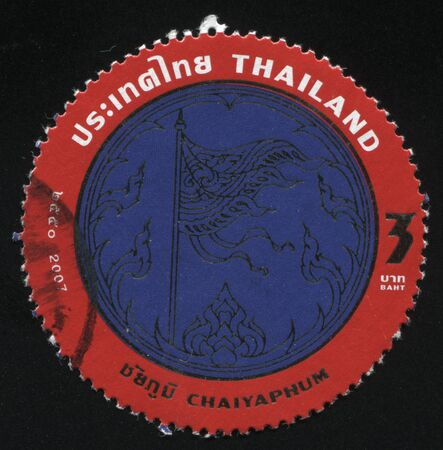 RUSSIA KALININGRAD, 4 JUNE 2016: stamp printed by Thailand, shows a triangle flag in the smog (emblem of Chaiyaphum), circa 2007 Editorial