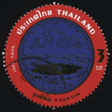 aquatic herb: RUSSIA KALININGRAD, 4 JUNE 2016: stamp printed by Thailand, shows a lake in the valley (emblem of Kalasin), circa 2007