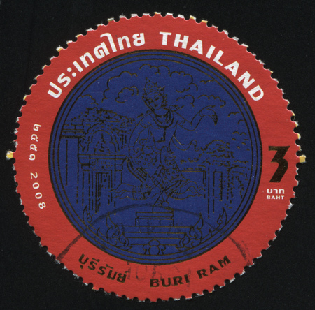 RUSSIA KALININGRAD, 4 JUNE 2016: stamp printed by Thailand, shows a God dancing on monument near the temple (emblem of Buri Ram), circa 2007