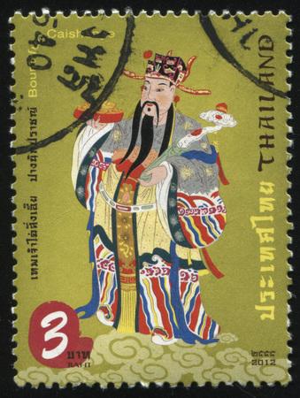 cerveza negra: Rusia Kaliningrado, 2 JUNE 2016: sello impreso por Tailandia, muestra a un hombre corpulento de 2012 Editorial