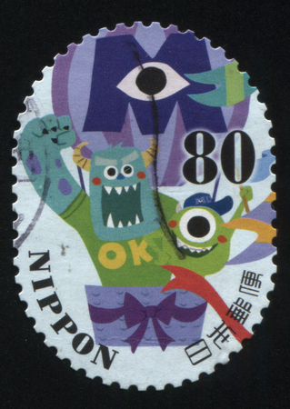 RUSSIA KALININGRAD, 22 APRIL 2016: stamp printed by Japan, shows two monsters from Monsters, Inc., circa 2011 Editorial