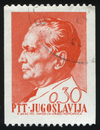 RUSSIA KALININGRAD,12 NOVEMBER 2016: stamp printed by Yugoslavia, shows the portrait of marshal Tito, circa 1967