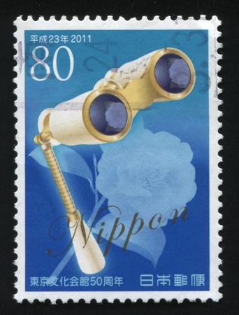 RUSSIA KALININGRAD, 22 APRIL 2016: stamp printed by Japan, shows binoculars, circa 2011 Editöryel