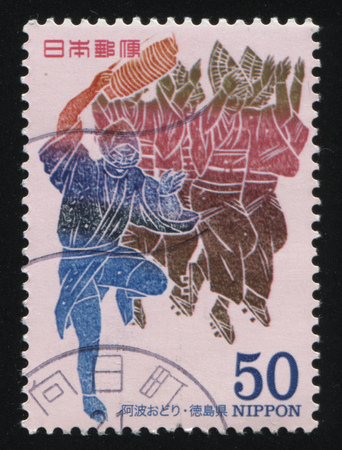 RUSSIA KALININGRAD, 22 APRIL 2016: stamp printed by Japan, shows group of people doing martial arts, circa 2013