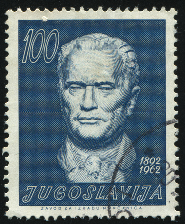 RUSSIA KALININGRAD,12 NOVEMBER 2016: stamp printed by Yugoslavia, shows the portrait of marshal Tito, circa 1962