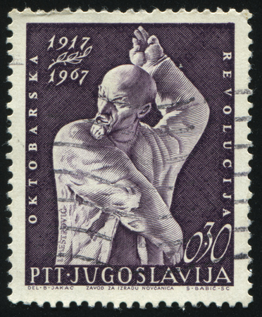 theorist: RUSSIA KALININGRAD, 12 NOVEMBER 2016: stamp printed by Yugoslavia, shows the monument to Lenin by Mestovic, circa 1967