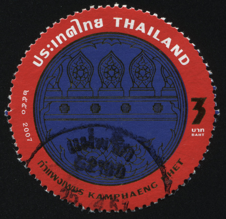 RUSSIA KALININGRAD, 4 JUNE 2016: stamp printed by Thailand, shows space in a temple: windows and arcs (emblem of Kamphaeg Khet), circa 2007