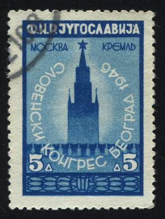 spassky: RUSSIA KALININGRAD, 12 NOVEMBER 2016: stamp printed by Yugoslavia, shows the Spassky Tower Of the Moscow Kremlin, circa 1946 Editorial