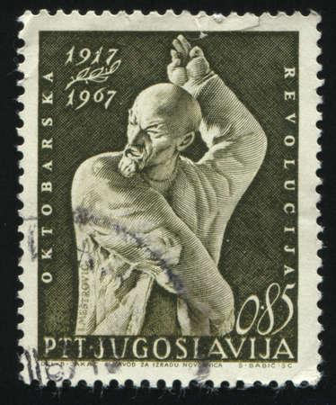 lenin: RUSSIA KALININGRAD, 12 NOVEMBER 2016: stamp printed by Yugoslavia, shows the monument to Lenin by Mestovic, circa 1967