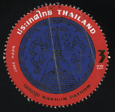 nakhon: RUSSIA KALININGRAD, 4 JUNE 2016: stamp printed by Thailand, shows a temple Phra Chedi Boromathat  (emblem of  Nakhon Phanom), circa 2007