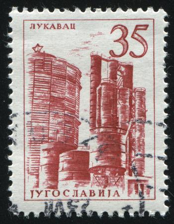 undertaking: RUSSIA KALININGRAD, 12 NOVEMBER 2016: stamp printed by Yugoslavia, shows Lukavac coke plant, circa 1958