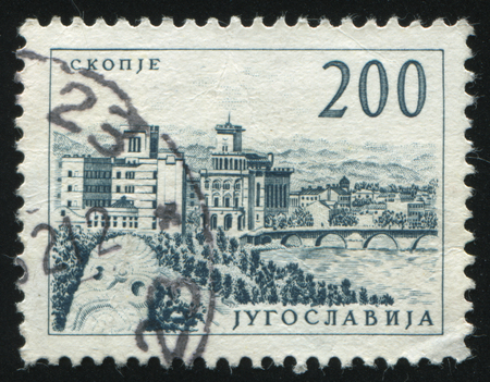 postmark: RUSSIA KALININGRAD, 12 NOVEMBER 2016: stamp printed by Yugoslavia, shows Bridge at Skopie, circa 1958