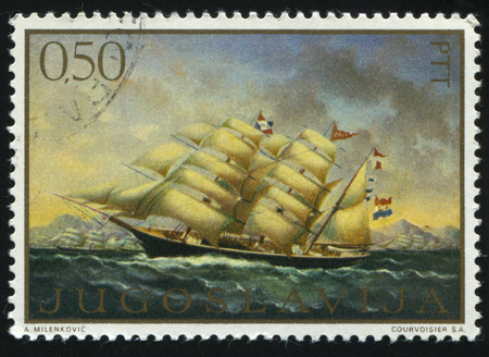 postmark: RUSSIA KALININGRAD, 12 NOVEMBER 2016: stamp printed by Yugoslavia, shows the ship Eber by Vasa ivankovic, circa 1969