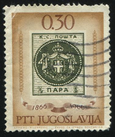 RUSSIA KALININGRAD, 12 NOVEMBER 2016: stamp printed by Yugoslavia, shows Serbian postage stamp with emblem, circa 1966 Editorial
