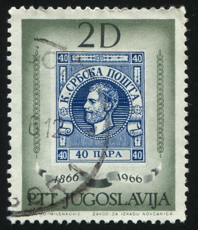 RUSSIA KALININGRAD, 12 NOVEMBER 2016: stamp printed by Yugoslavia, shows Serbian postage stamp with portrait, circa 1966