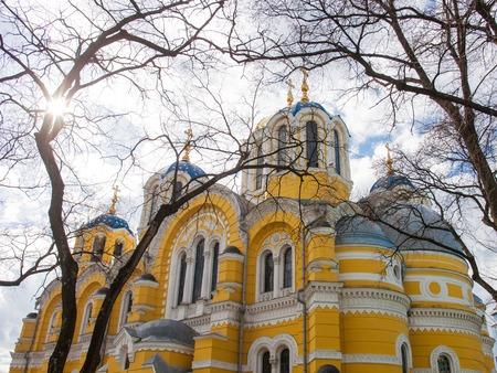 kyiv: Saint Volodymyr orthodox cathedral in Kyiv, Ukraine Stock Photo