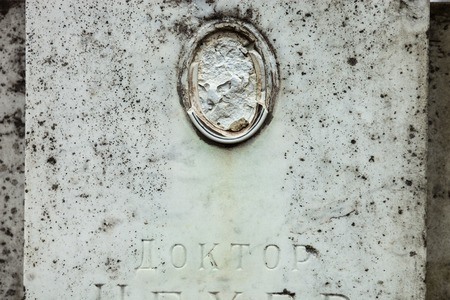 decedent: Old gravestone with damaged portrait of the buried person. Stock Photo