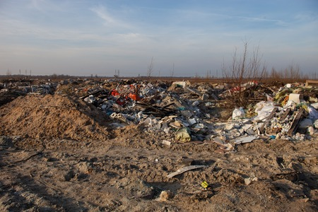 Piles of garbage on the city landfill Stock Photo