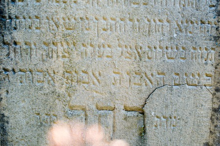 yiddish: Inscription on the gravestone in the old Jewish cemetery in the Ukrainian Carpathians