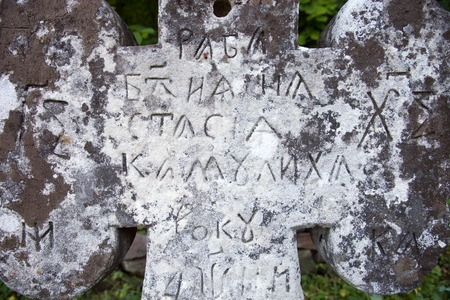 slavonic: Old cross gravestone with engraved Old Church Slavonic inscriptions. Kyiv, Ukraine. Close up. Editorial