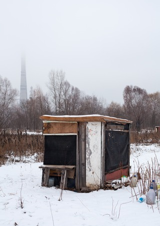 selfmade: Temporary self-made shelter covered with the snow in winter.