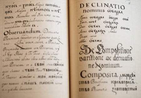 slavonic: The Old Slavonic Grammar. Open book. Close up. Stock Photo