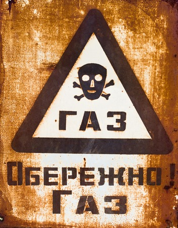 be careful: Old Gas sign with the inscriptions in Ukrainian: Be careful! Gas.