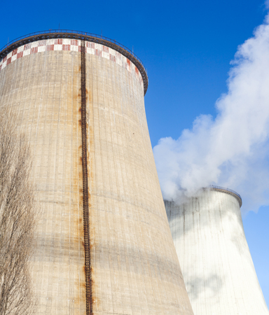 cooling towers: Cooling towers of the power plant in Kyiv (Ukraine). Stock Photo