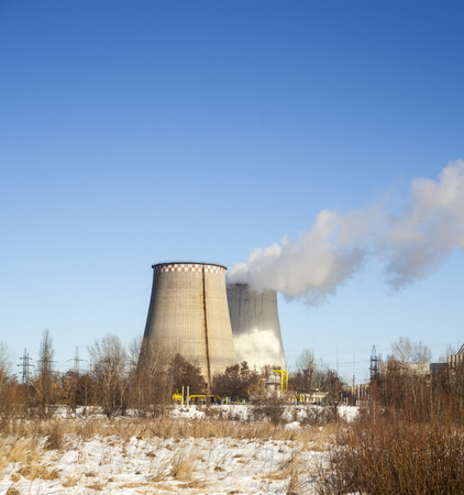 cooling towers: Cooling towers of the power plant in Kyiv (Ukraine) in winter. Stock Photo
