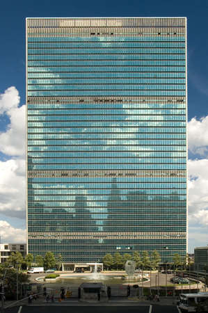 united nations: modern architecture of The United Nations Headquarters in New York City,  Stock Photo