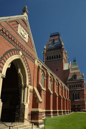 college building: Campus of Harvard University in Boston, clear blue sky Stock Photo