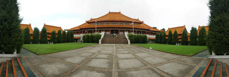 harmonization: Nan Tien Temple known as Southern Paradise Stock Photo