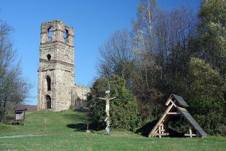 national landmark: Krasnopartizanskij - punto di riferimento nazionale storico-cultura vicino alla citt� di Medzilaborce, Slovacchia