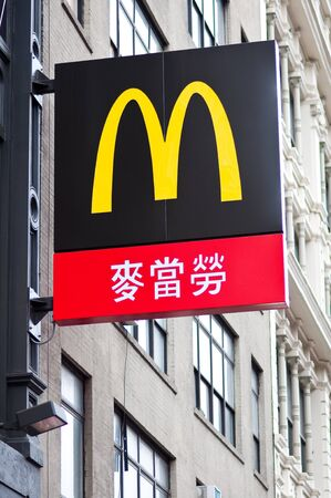 31. MARCH 2011 - CHINATOWN, MANHATTAN, NEW YORK, USA - logo of Chinese McDonald