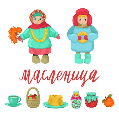 Kids with baking. Handwritten text - Maslenitsa and symbols of the Russian holiday Maslenitsa. Vector isolated objects on white background.