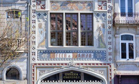 Lello Library Facade at Porto - Portugal Archivio Fotografico