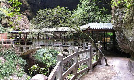 Jiuxiang Scenic Area at Kunking, Yunnan Province, China 写真素材
