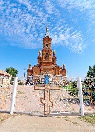 Beautiful Orthodox church against the blue sky Stock Photo