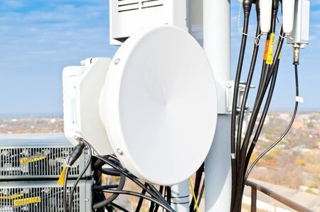wireless network: Antenna radio relay station of cellular communication