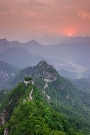the Great Wall China photo